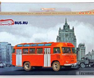 Советские автобусы ПАЗ и ЛиАЗ
